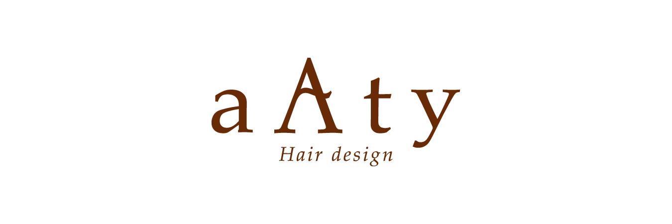 大人女性のための「くせ毛・着付け」美容室 - 阿南 羽ノ浦 アーティ